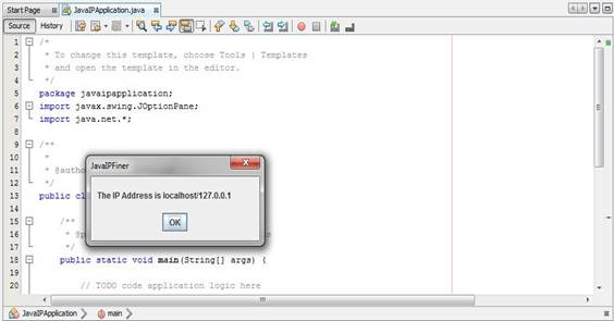 showing Localhost web server IP address