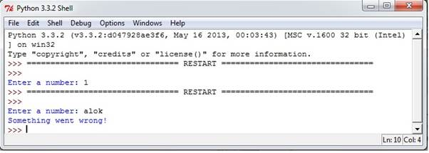 Sample Handle Program output window