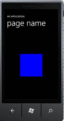 WP7 reflecting the blue square on the screen