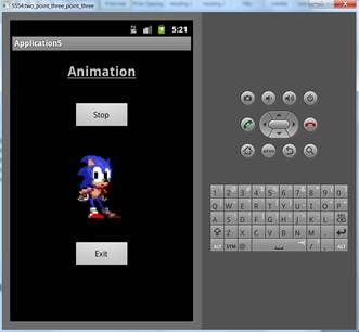 Animation Application